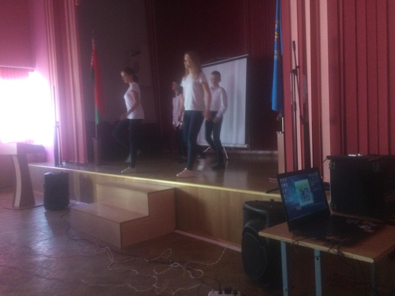 День БРПО СШ №169 г. Минска
